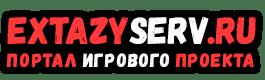 EXTAZYSERV | Портал игрового проекта